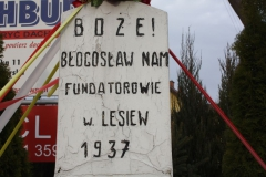 2019-03-07 Wólka Lesiewska kapliczka nr1 (6)