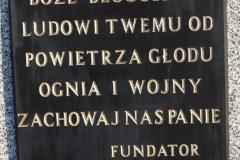 2019-02-08 Wysokienice kapliczka nr5 (5)