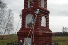 2007-01-01 Złota kapliczka nr9 (4)