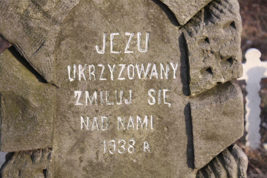 2019-02-24 Żądłowice kapliczka nr1 (11)
