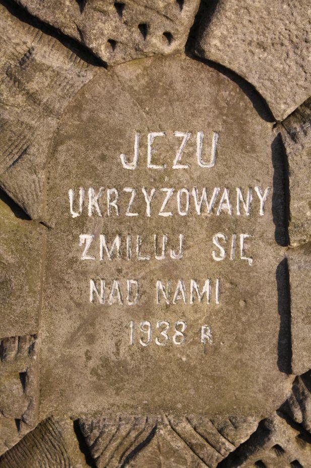 2019-02-24 Żądłowice kapliczka nr1 (8)