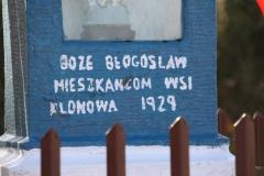 2019-10-20 Klonowa kapliczka nr1 (5)