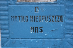 2019-04-07 Kłonna kapliczka nr1 (14)