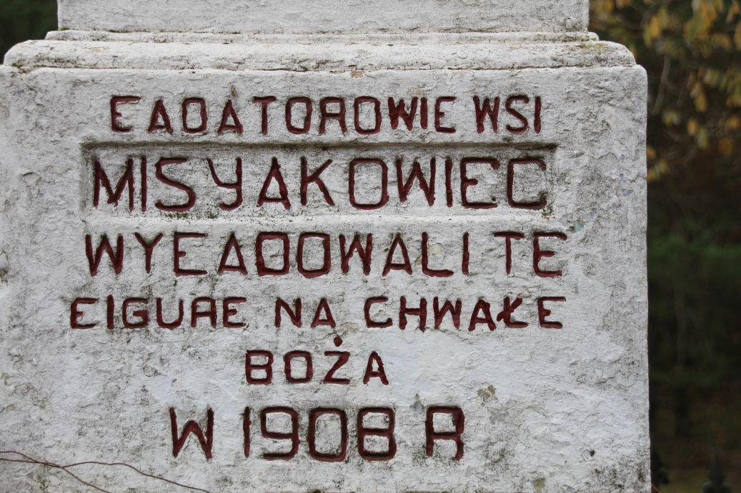 2019-11-10 Misiakowiec kapliczka nr1 (9)