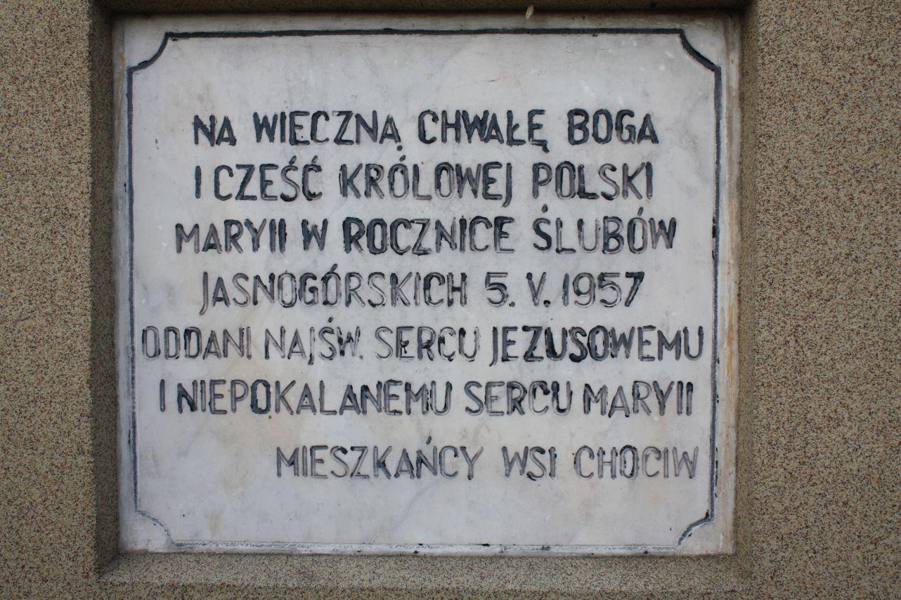 2018-12-12 Chociw kapliczka nr1 (5)