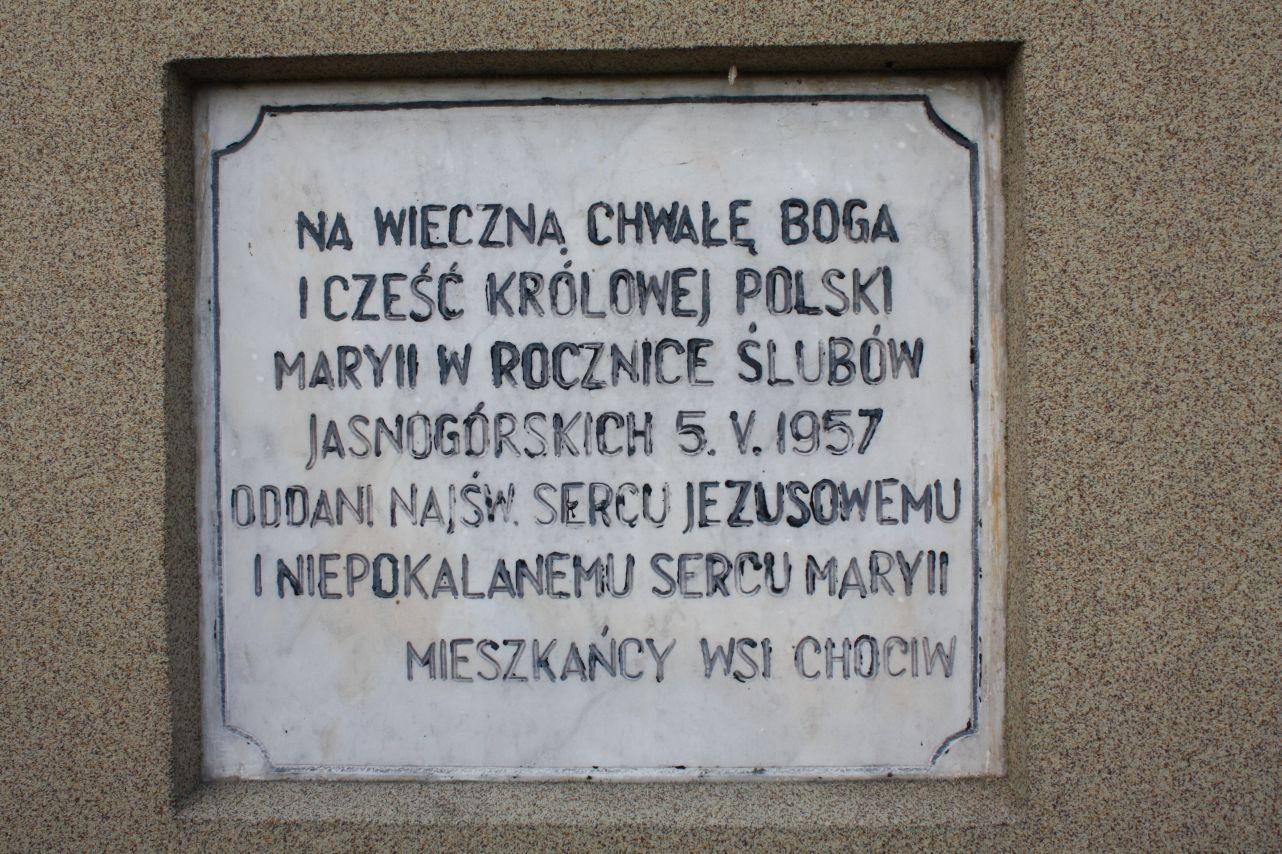 2018-12-12 Chociw kapliczka nr1 (6)
