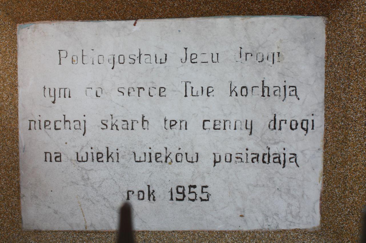 2018-12-12 Chociw kapliczka nr2 (6)