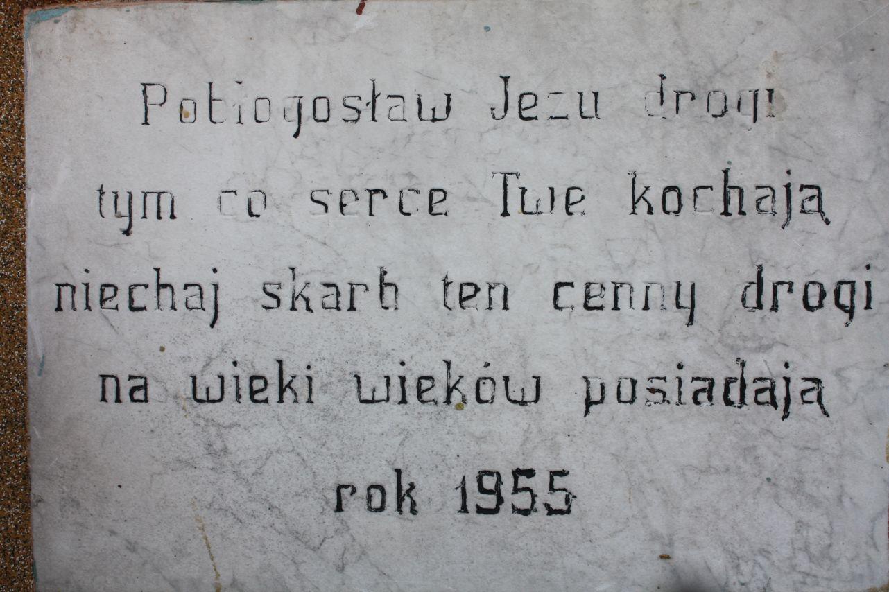 2018-12-12 Chociw kapliczka nr2 (7)