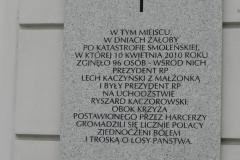 2013-10-01 Warszawa - wycieczka (77)