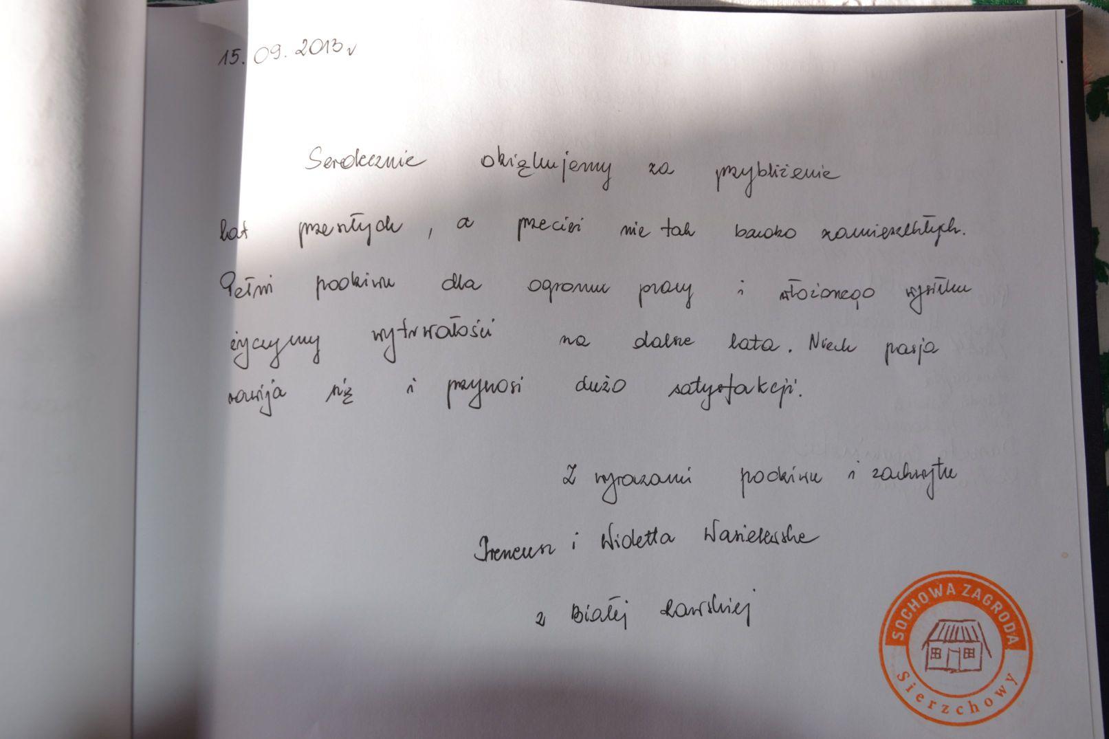 2013-10-05 Wycieczka z Łodzi (43)