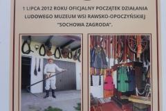 Galeria zdjęć Sochowej Zagrody - podwórko i przyroda (78)