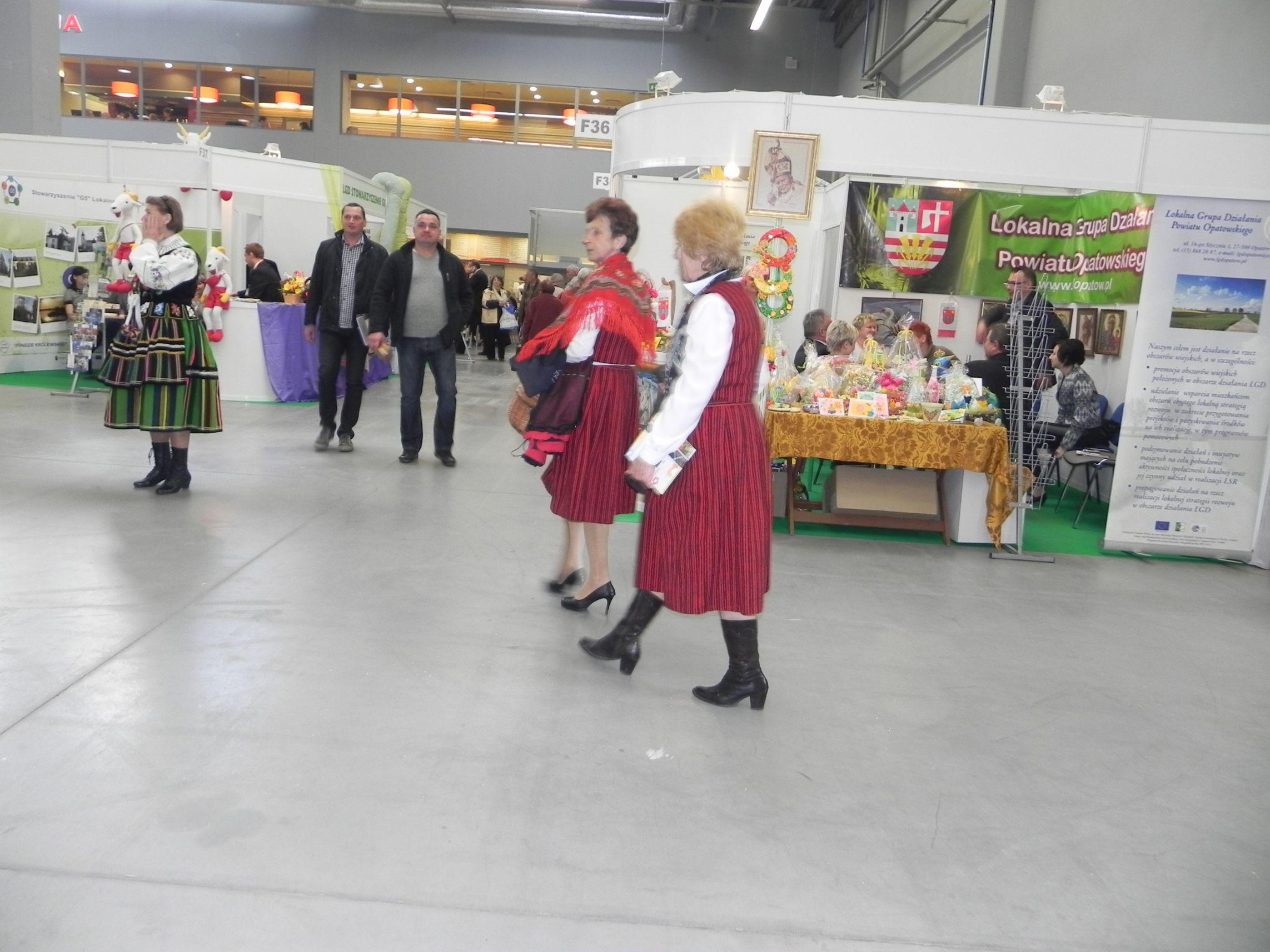 Agrotravel - Kielce (69)