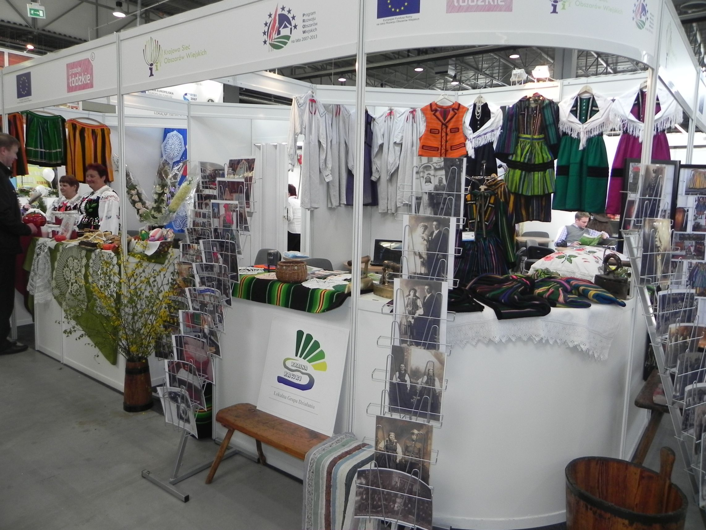 Agrotravel - Kielce (85)