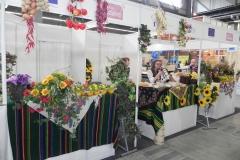 Agrotravel - Kielce (10)