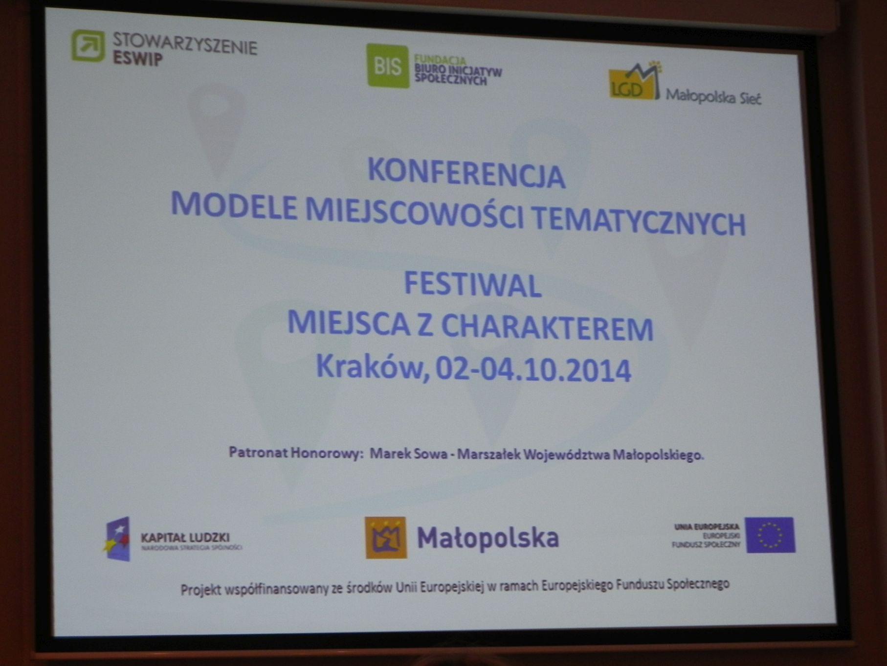 Kraków - wioski tematyczne (9)