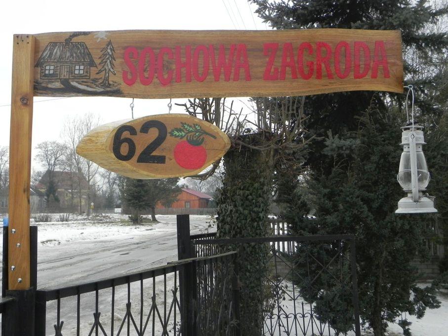 Galeria zdjęć Sochowej Zagrody (48)