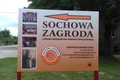 Galeria zdjęć Sochowej Zagrody (34)