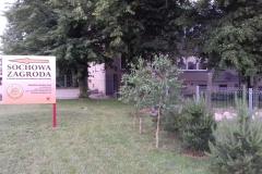 2018-06-04 Czerwiec w Sochowej Zagrodzie (17)
