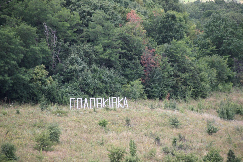 2019-07-11 Czerkasy (33)