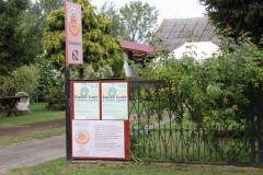 2020-08-29 Sochowa Zagroda (2)