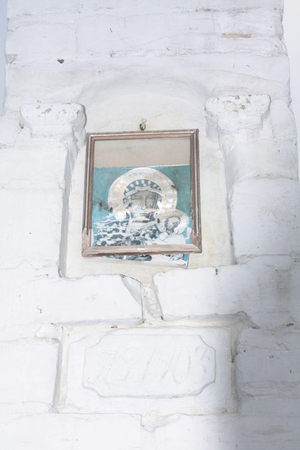 2019-01-15 Glina kapliczka nr3 (11)
