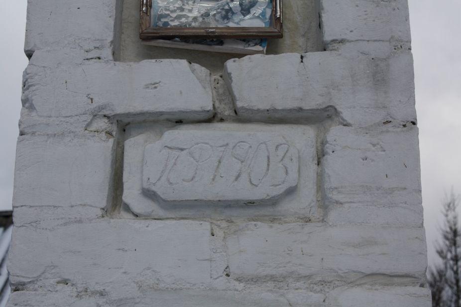2019-01-15 Glina kapliczka nr3 (8)