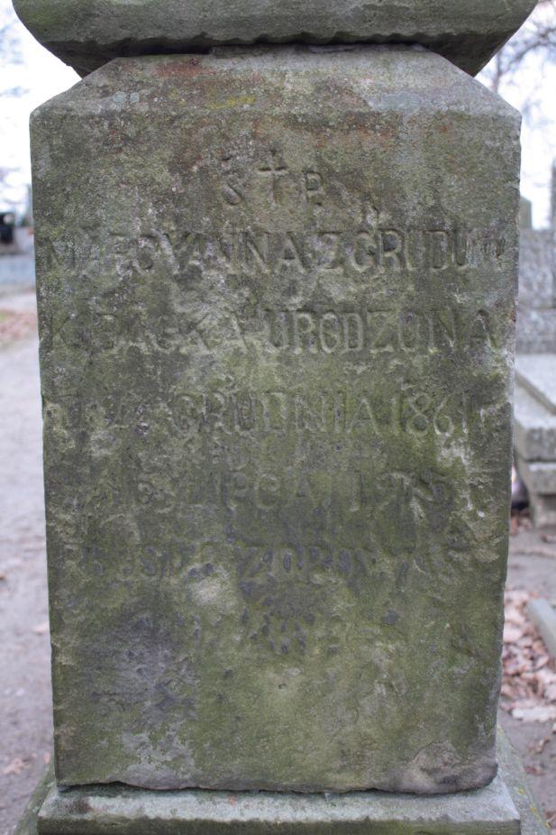 2018-12-31 Rzeczyca - cmentarz parafialny (26)
