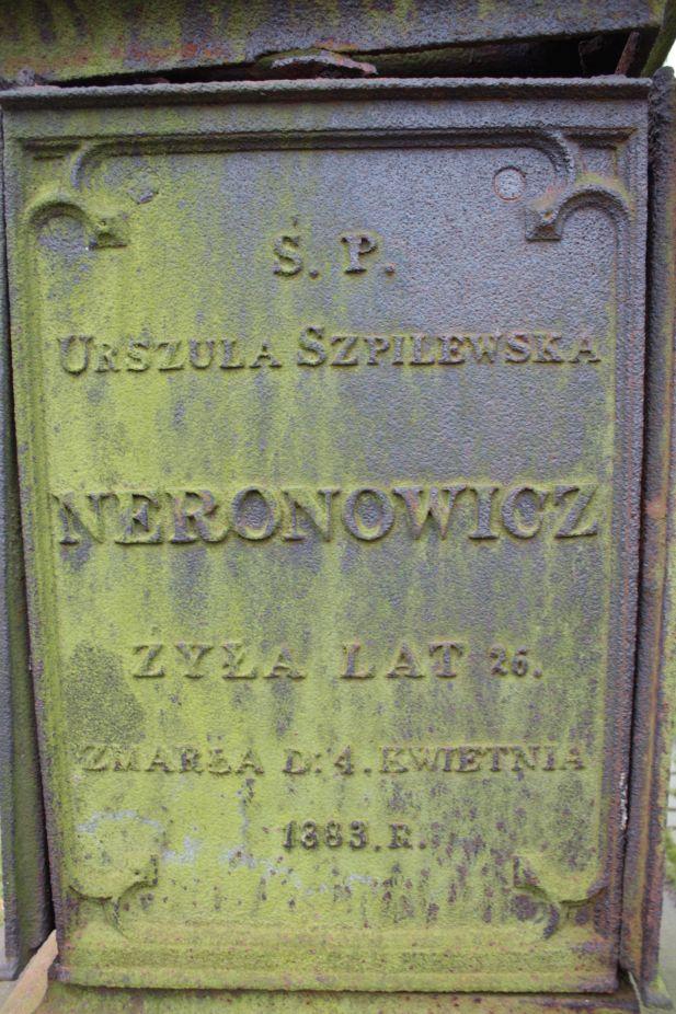 2018-12-31 Rzeczyca - cmentarz parafialny (43)