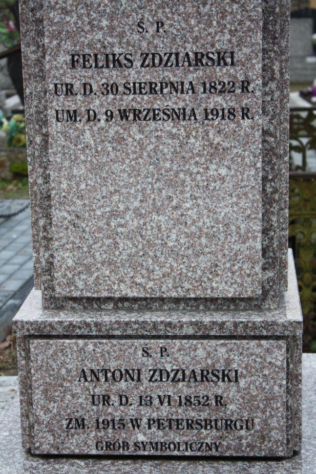 2018-12-31 Rzeczyca - cmentarz parafialny (88)
