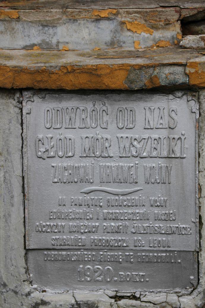 2020-01-19 Janisławice kapliczka nr3 (5)