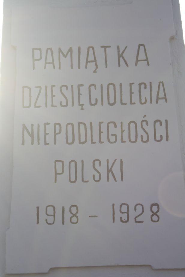 2019-02-09 Wysokienice - pomnik (4)