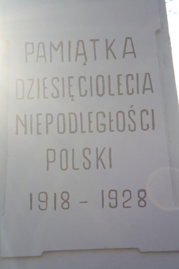 2019-02-09 Wysokienice - pomnik (5)