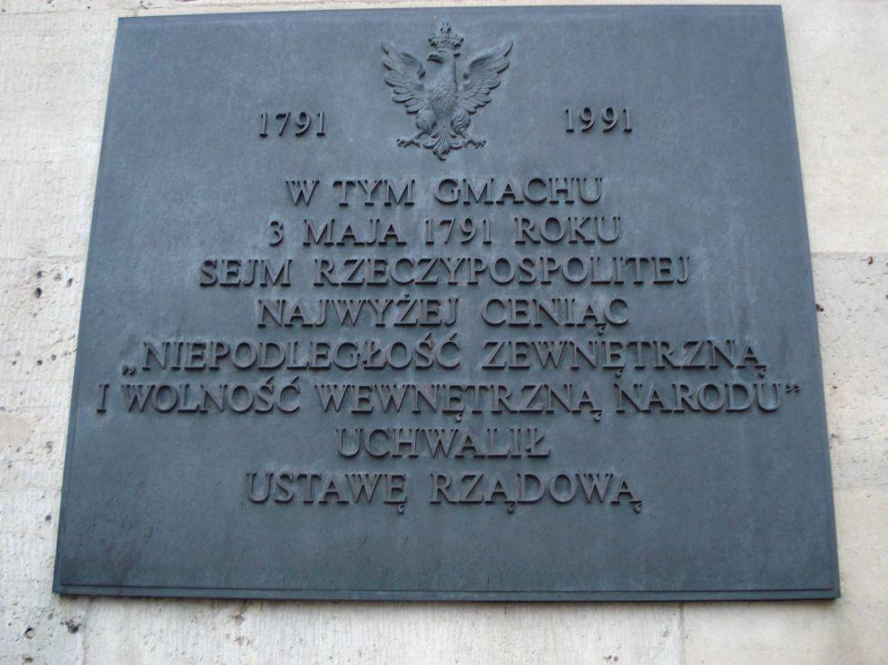 2007-01-06 Warszawa - Zamek Królewski (44)