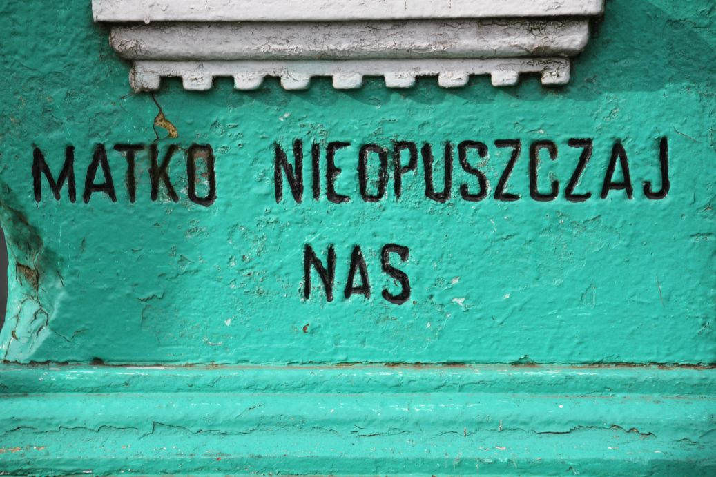 2020-03-01 Łęgonice kapliczka nr1 (8)