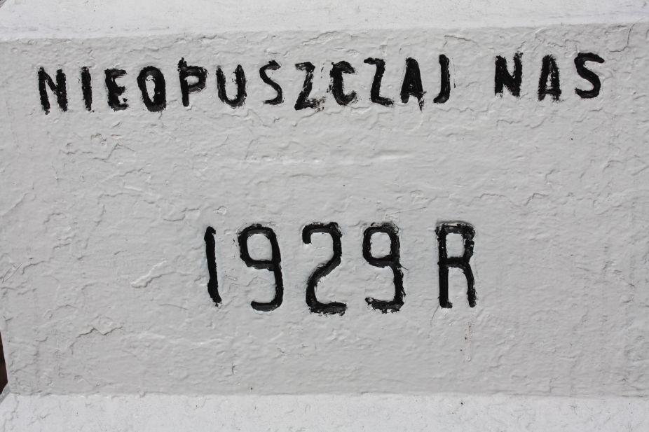 2019-02-15 Łęgonice Nowe kapliczka nr2 (6)