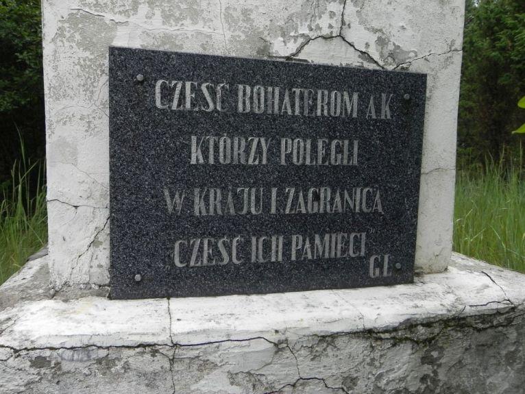 2011-06-19 Ciebłowice - pomnik (4)