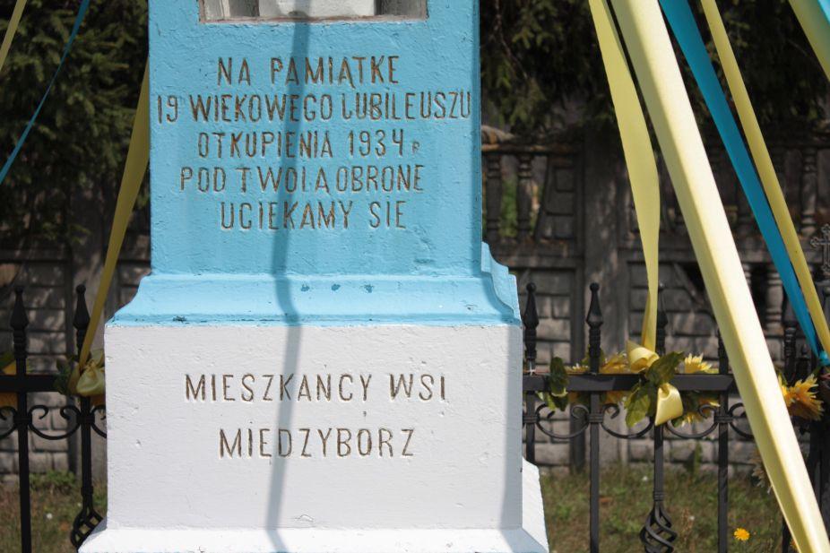 2018-07-15 Międzybórz kapliczka nr1 (3)