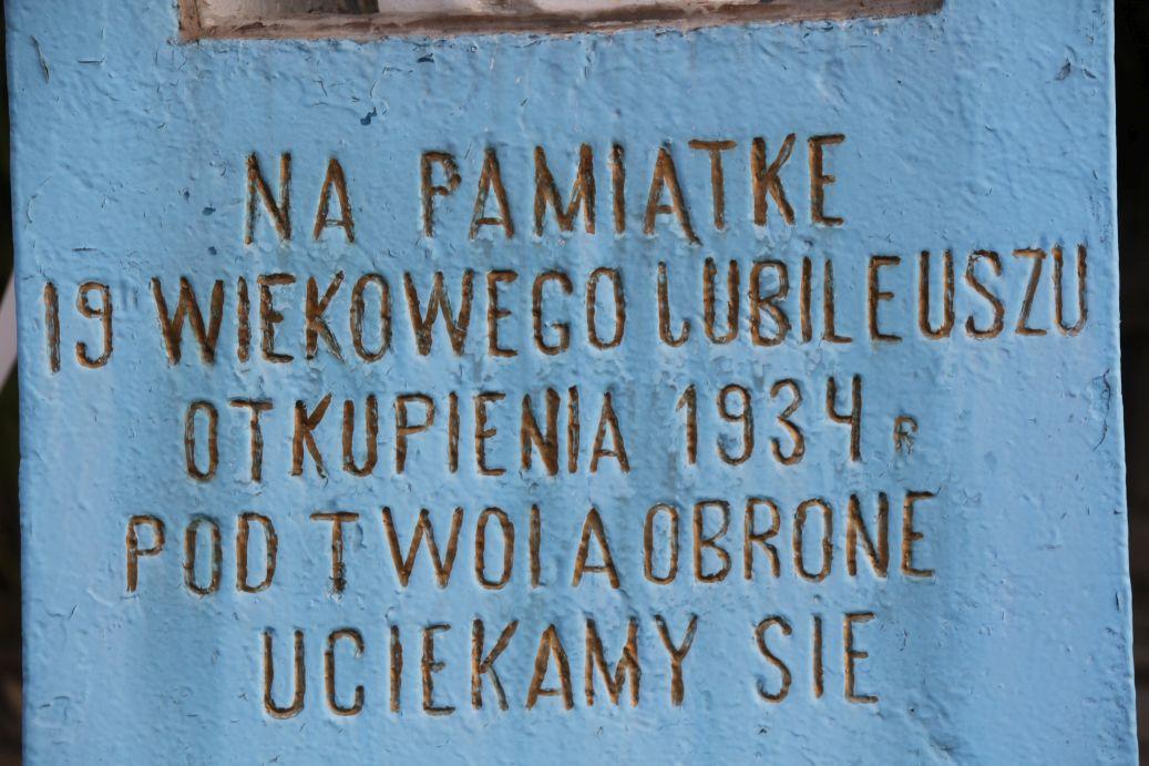 2020-01-01 Międzybórz kapliczka nr1 (7)