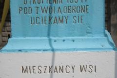 2018-07-15 Międzybórz kapliczka nr1 (4)