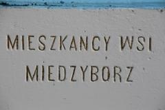 2020-01-01 Międzybórz kapliczka nr1 (6)