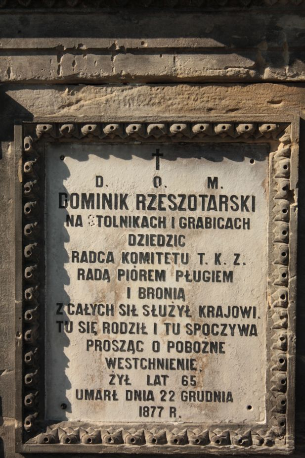 2018-05-06 Cielądz - cmentarz parafialny (4)