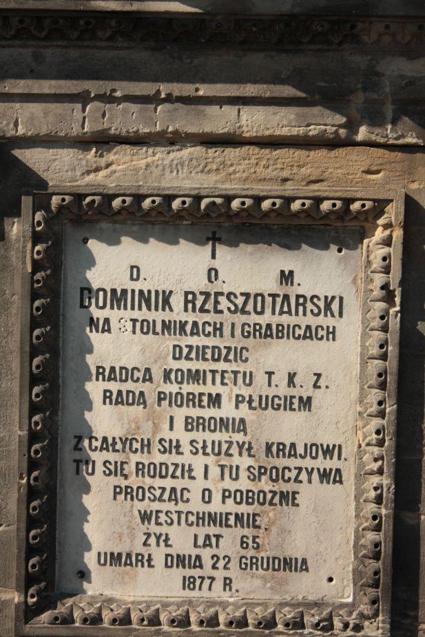 2018-05-06 Cielądz - cmentarz parafialny (5)