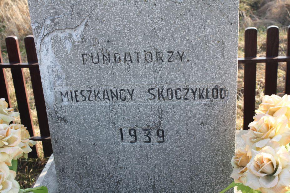 2019-02-18 Skoczykłody kapliczka nr1 (6)