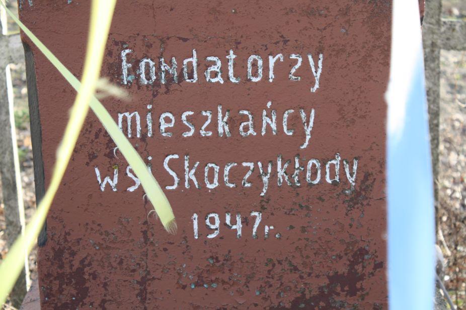 2019-02-18 Skoczykłody kapliczka nr4 (7)