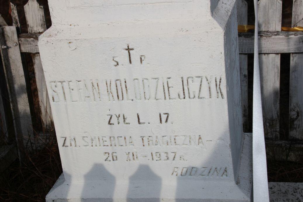 2020-02-09 Idzikowice kapliczka nr2 (6)