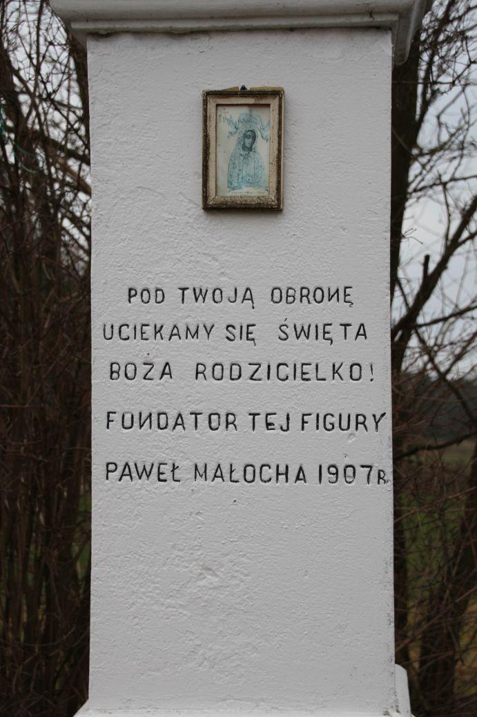 2020-01-01 Kolonia Libiszów kapliczka nr1 (8)