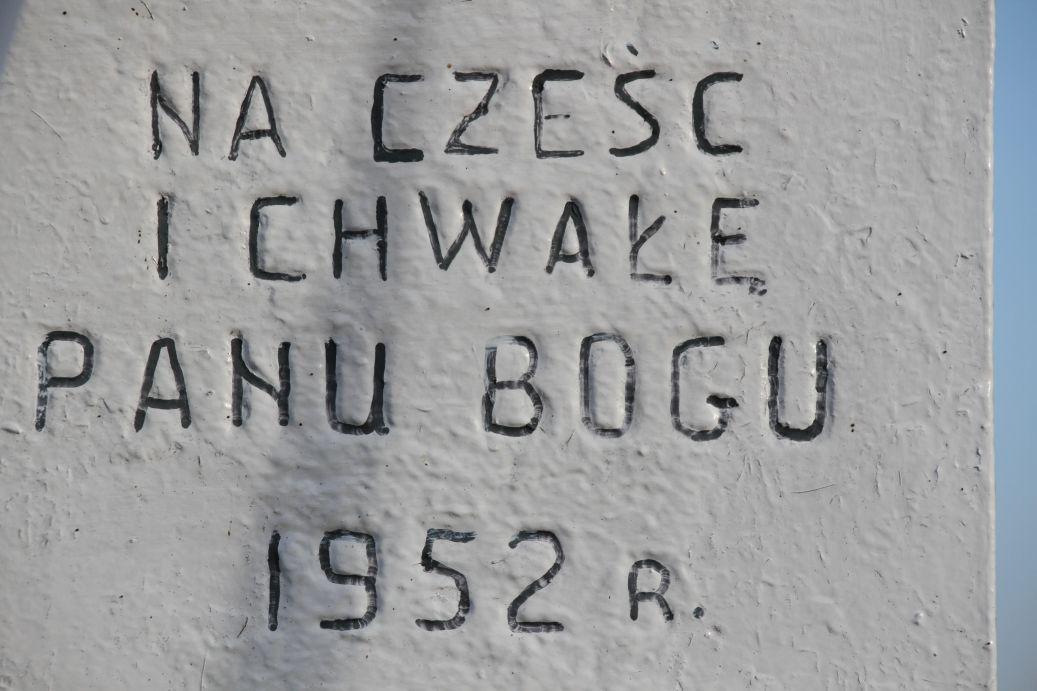 2020-02-09 Kolonia Libiszów kapliczka nr3 (8)