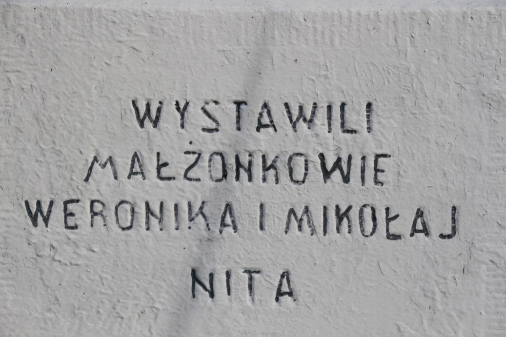 2020-02-09 Kolonia Libiszów kapliczka nr3 (9)