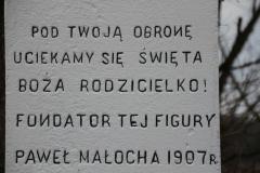 2020-01-01 Kolonia Libiszów kapliczka nr1 (9)