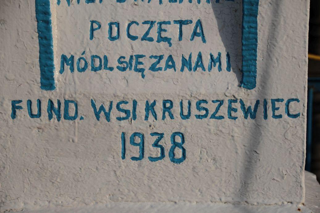 2020-02-09 Kruszewiec kapliczka nr1 (9)